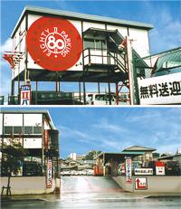駐 車場 空港 福岡